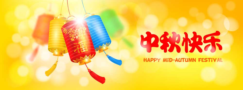 Mid-Autumn Moon Festival Celebration-Sep 21
