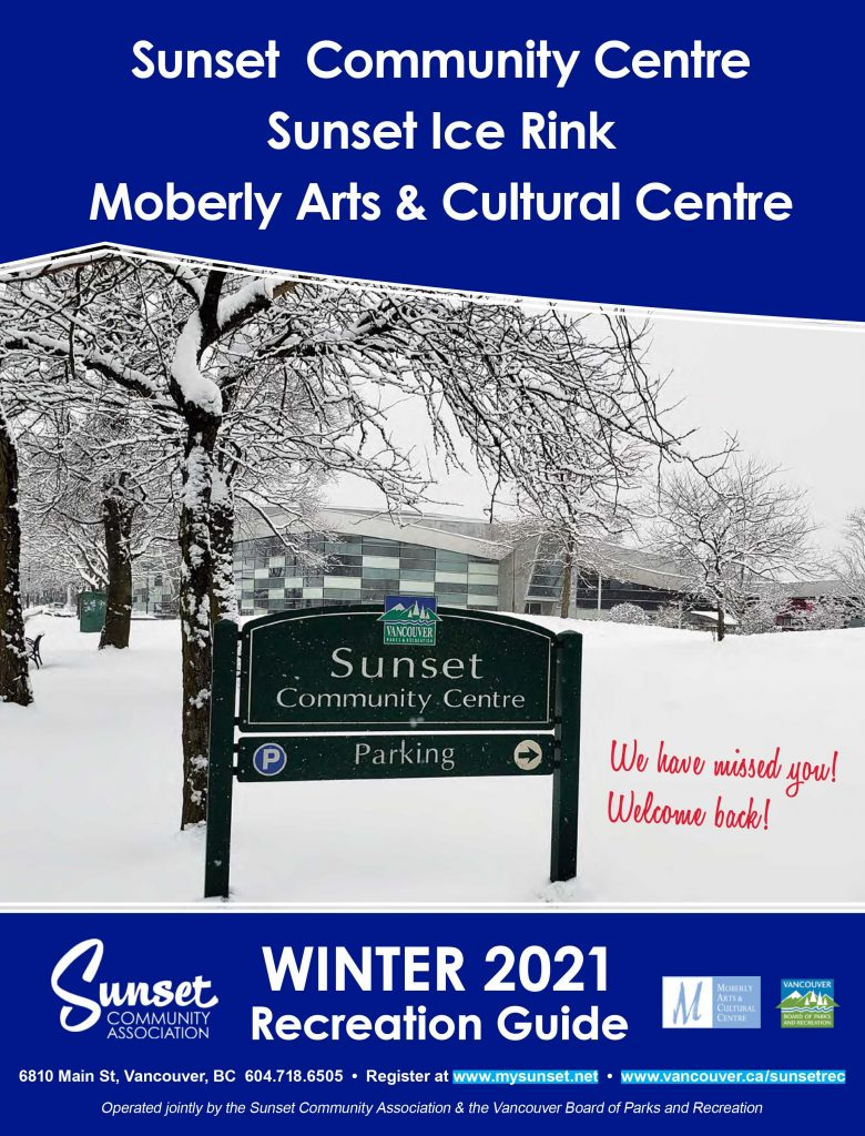 This image has an empty alt attribute; its file name is sunsetcommunitycentrewinter2021-1-1-780x1024.jpg